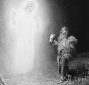 摩西在經文當中告訴了我們 父神的愛