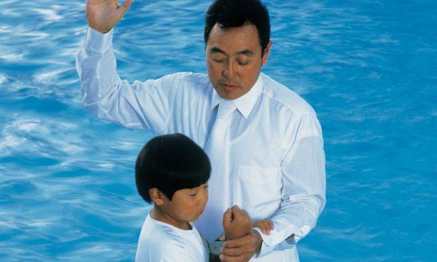 耶穌基督後期聖徒教會(摩爾門教)執行洗禮嗎?