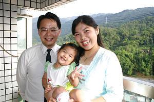台灣的家庭