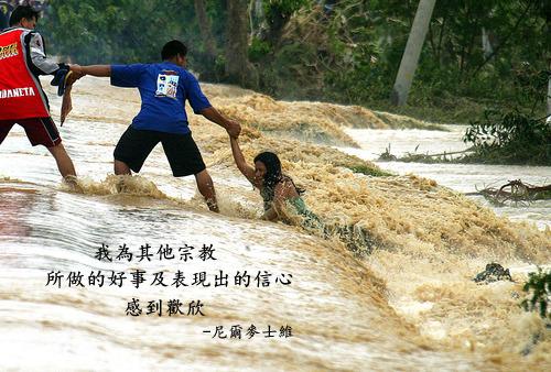 菲律賓風災救援