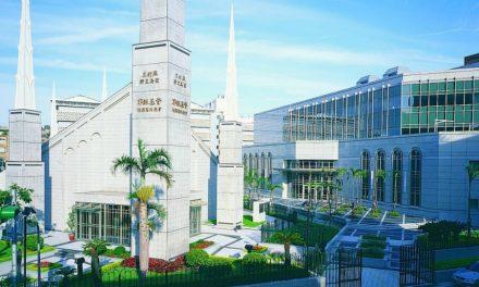 台灣台北聖殿廣場導覽