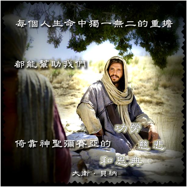 生命中的苦難幫助我們接近神