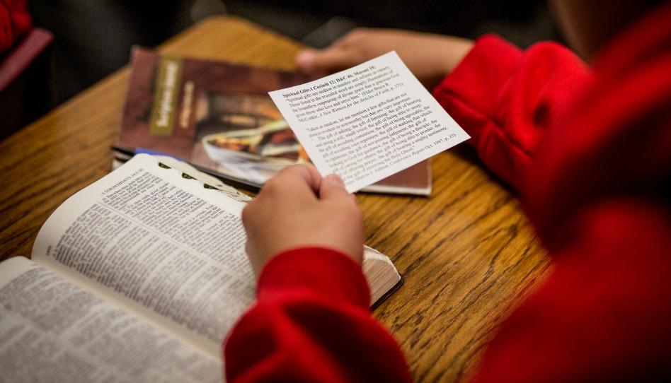 摩爾門經 ── 與聖經和諧