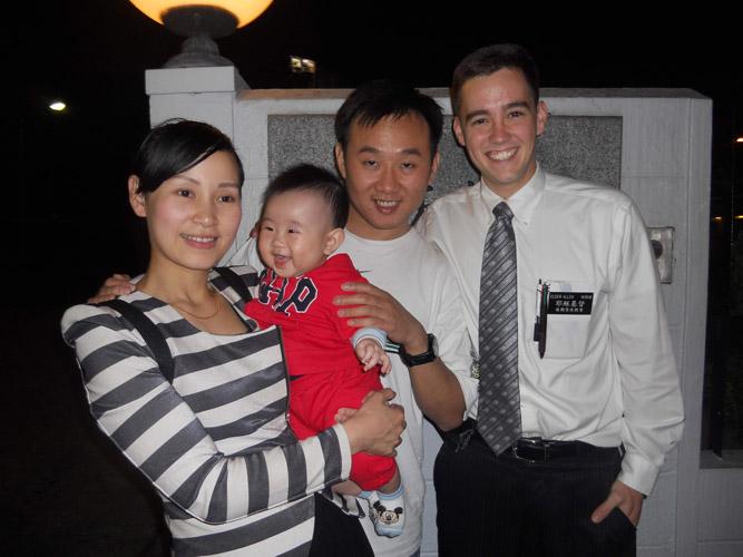 摩門傳教士 跟台灣的家庭