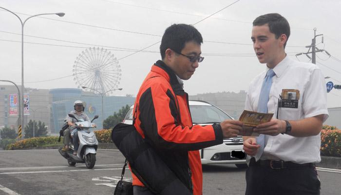 摩門傳教士:我身為外國人在台灣傳教的經驗