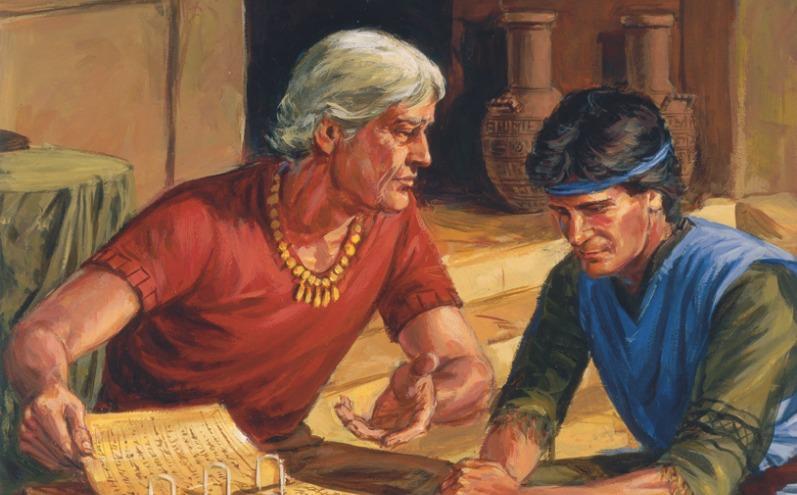 「尼腓」和其他三個摩爾門經中名字的真正涵義
