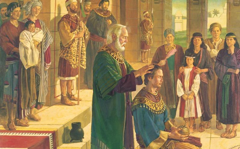 摩爾門經中的先知便雅憫王