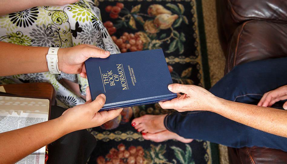 認識後期聖徒的福音